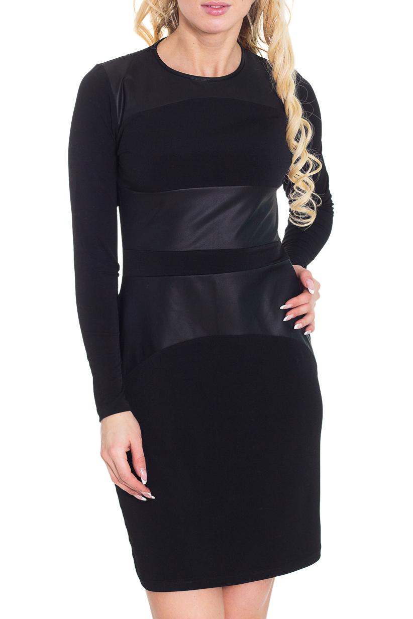 ПлатьеПлатья<br>Великолепное платье с длинными рукавами. Модель выполнена из приятного трикотажа со вставками под кожу. Отличный выбор для повседневного гардероба.  Цвет: черный  Рост девушки-фотомодели 170 см<br><br>Горловина: С- горловина<br>По длине: До колена<br>По материалу: Трикотаж<br>По рисунку: Однотонные<br>По сезону: Весна,Осень,Зима<br>По стилю: Повседневный стиль,Кэжуал,Офисный стиль<br>По форме: Платье - футляр<br>Рукав: Длинный рукав<br>По силуэту: Приталенные<br>По элементам: С декором,С кожаными вставками<br>Размер : 44,46<br>Материал: Холодное масло<br>Количество в наличии: 2