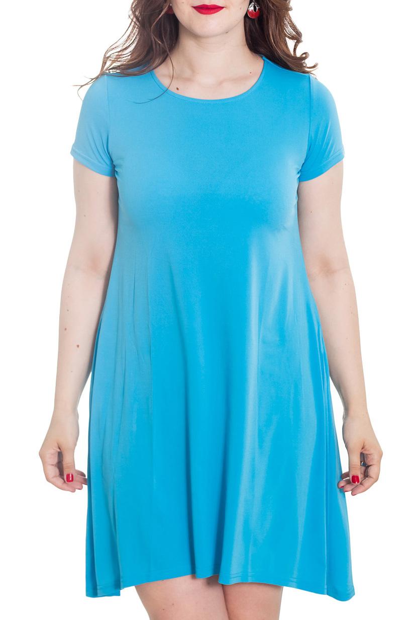 ПлатьеПлатья<br>Платье из комфортного струящегося материала интересного кроя с коротким рукавом. Модель с круглым вырезом горловины и ассиметричным низом с удлинением на спинку.  Цвет: голубой.  Рост девушки-фотомодели 180 см<br><br>Горловина: С- горловина<br>По длине: До колена<br>По материалу: Трикотаж<br>По рисунку: Однотонные<br>По силуэту: Свободные<br>По стилю: Классический стиль,Кэжуал,Офисный стиль,Повседневный стиль,Летний стиль<br>По форме: Платье - трапеция<br>По элементам: С декором<br>Рукав: Короткий рукав<br>По сезону: Лето<br>Размер : 48-50,52-54,56-58<br>Материал: Плательная ткань<br>Количество в наличии: 3