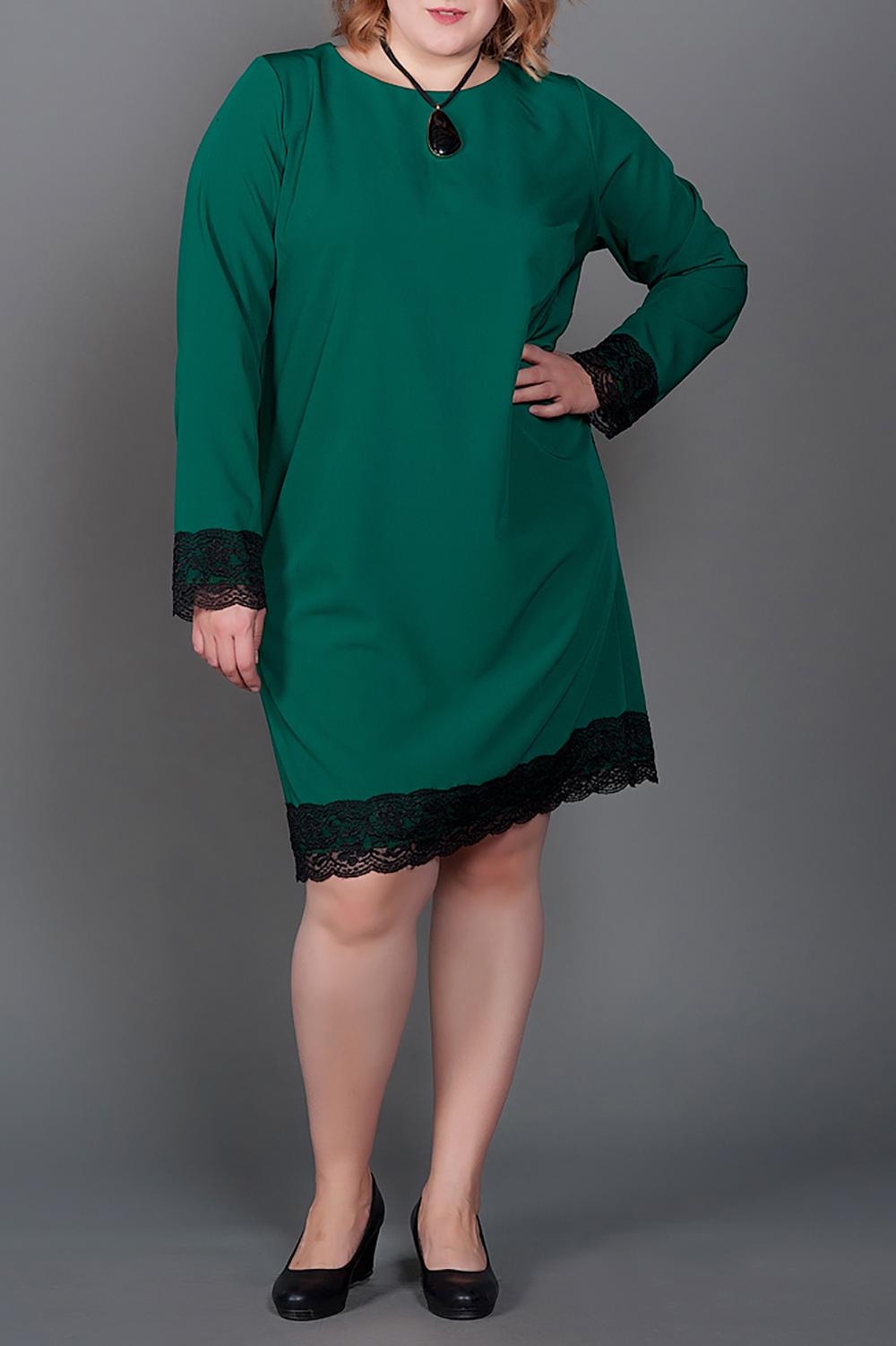 Платье цена