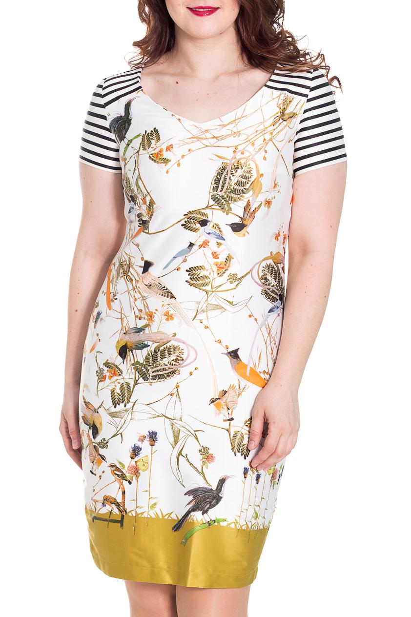 ПлатьеПлатья<br>Великолепное платье с круглой горловиной и короткими рукавами. Модель выполнена из хлопкового материала. Отличный выбор для повседневного гардероба.  Цвет: белый, желтый, черный, коричневый  Рост девушки-фотомодели 180 см<br><br>Горловина: С- горловина<br>По длине: До колена<br>По материалу: Хлопок<br>По рисунку: С принтом,Цветные<br>По силуэту: Полуприталенные<br>По стилю: Летний стиль,Повседневный стиль<br>По форме: Платье - футляр<br>Рукав: Короткий рукав<br>По сезону: Лето<br>Размер : 46<br>Материал: Плательная ткань<br>Количество в наличии: 1