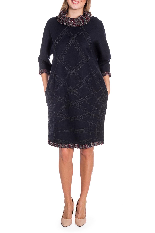 ПлатьеПлатья<br>Красивое женское платье из шерстянного материала с объемным воротником. Отличный выбор для повседневного гардероба.  В изделии использованы цвета: темно-синий и др.  Рост девушки-фотомодели 170 см<br><br>Воротник: Хомут<br>По длине: До колена<br>По материалу: Трикотаж,Шерсть<br>По рисунку: С принтом,Цветные<br>По сезону: Зима,Осень,Весна<br>По силуэту: Полуприталенные<br>По стилю: Повседневный стиль<br>По элементам: С карманами<br>Рукав: Рукав три четверти<br>Размер : 44,46,48<br>Материал: Трикотаж<br>Количество в наличии: 4