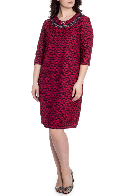 ПлатьеПлатья<br>Цветное платье с гипюровой вставкой на груди. Модель выполнена из приятного материала. Отличный выбор для любого случая.  В изделии использованы цвета: красный, темно-синий  Рост девушки-фотомодели 180 см.<br><br>Горловина: С- горловина<br>По длине: Ниже колена<br>По материалу: Трикотаж<br>По рисунку: С принтом,Цветные<br>По сезону: Зима,Осень,Весна<br>По силуэту: Приталенные<br>По стилю: Нарядный стиль,Повседневный стиль<br>По форме: Платье - футляр<br>По элементам: С декором<br>Рукав: Рукав три четверти<br>Размер : 56,60<br>Материал: Трикотаж<br>Количество в наличии: 2