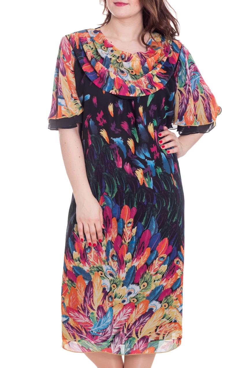 ПлатьеПлатья<br>Нарядное платье из воздушного шифона с цветочным принтом. Отличный выбор для любого торжества. Ростовка 170 см.  Цвет: черный, мультицвет  Рост девушки-фотомодели 180 см<br><br>По образу: Свидание,Город<br>По стилю: Нарядный стиль,Повседневный стиль<br>По материалу: Шифон<br>По рисунку: Абстракция,С принтом,Цветные<br>По сезону: Зима,Лето,Осень,Всесезон,Весна<br>По силуэту: Полуприталенные<br>По форме: Платье - трапеция<br>По длине: Ниже колена<br>Рукав: До локтя<br>Горловина: Качель,С- горловина<br>Размер: 60,62,64,66,68,70,72,74,76,78<br>Материал: 100% полиэстер<br>Количество в наличии: 6