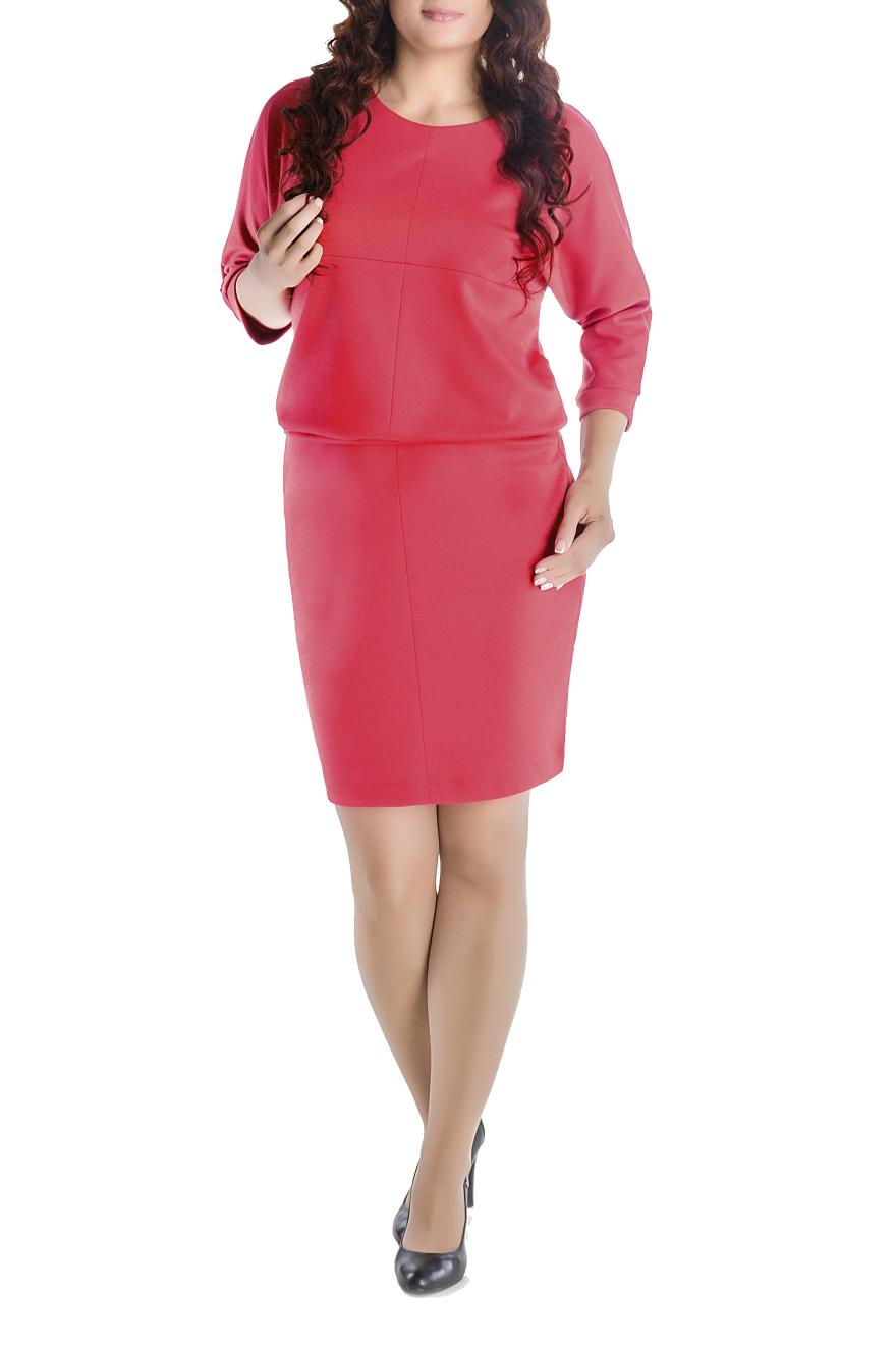 ПлатьеПлатья<br>Платье однотонное - летучая мышь, отрезное по линии талии. Платье с облегающей юбкой и свободным верхом выполнено в технике текстильная мозаика. Модели платья с широким верхом в области плеч и узким по бедрам низом идут всем. Вырез горловины круглый. Рукав 3/4. Ткань - плотный трикотаж, характеризующийся эластичностью, растяжимостью и мягкостью.   Длина изделия 100-105 см.   Цвет: красный  Рост девушки-фотомодели 170 см.<br><br>Горловина: С- горловина<br>По длине: До колена<br>По материалу: Вискоза,Трикотаж<br>По рисунку: Однотонные<br>По силуэту: Полуприталенные<br>По стилю: Нарядный стиль,Повседневный стиль,Кэжуал<br>По элементам: С манжетами<br>Рукав: Рукав три четверти<br>По сезону: Осень,Весна,Зима<br>Размер : 44,46,48,50,52,54,56<br>Материал: Джерси<br>Количество в наличии: 7