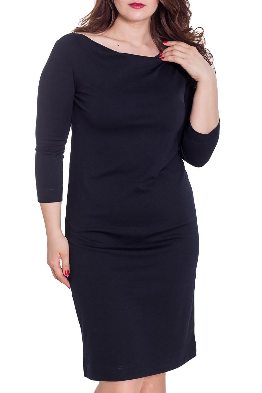 ПлатьеПлатья<br>Однотонное платье с элегантным вырезом горловины и рукавами 3/4. Модель выполнена из приятного трикотажа. Отличный выбор для повседневного гардероба.  Цвет: темно-синий  Рост девушки-фотомодели 180 см<br><br>Горловина: Лодочка<br>По длине: Ниже колена<br>По материалу: Вискоза,Трикотаж<br>По рисунку: Однотонные<br>По силуэту: Полуприталенные<br>По стилю: Офисный стиль,Повседневный стиль<br>По форме: Платье - футляр<br>Рукав: Рукав три четверти<br>По сезону: Осень,Весна,Зима<br>Размер : 48<br>Материал: Трикотаж<br>Количество в наличии: 2