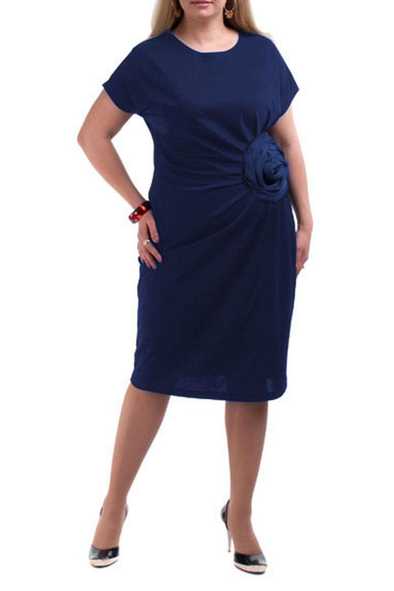 ПлатьеПлатья<br>Элегантное женское платье с декоративной вставкой на талии и красивой драпировкой.  Цвет: синий  Рост девушки-фотомодели 173 см<br><br>Горловина: С- горловина<br>По длине: Ниже колена<br>По материалу: Трикотаж<br>По образу: Свидание<br>По рисунку: Однотонные<br>По сезону: Весна,Зима,Лето,Осень,Всесезон<br>По силуэту: Полуприталенные<br>По стилю: Нарядный стиль<br>По форме: Платье - футляр<br>По элементам: С декором,Со складками,С воланами и рюшами<br>Рукав: Короткий рукав<br>Размер : 58,62<br>Материал: Трикотаж<br>Количество в наличии: 3