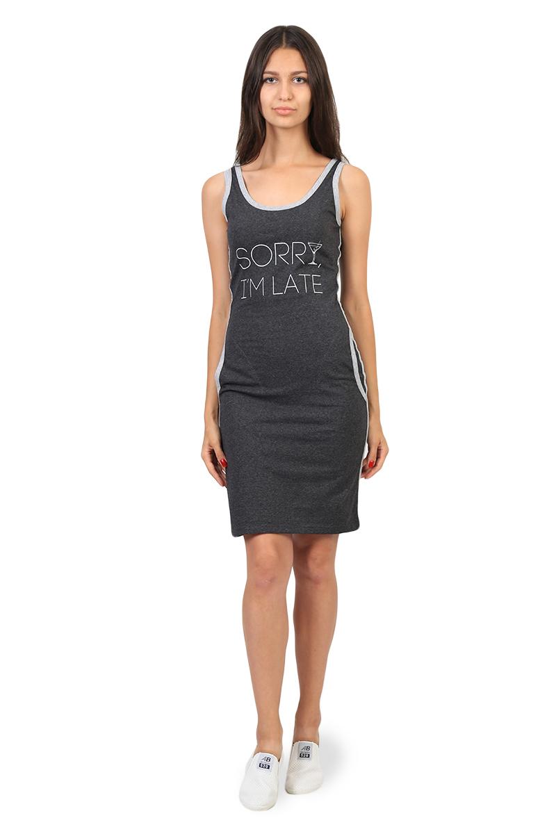 Сарафан платье футболка женское deha из трикотажного хлопка