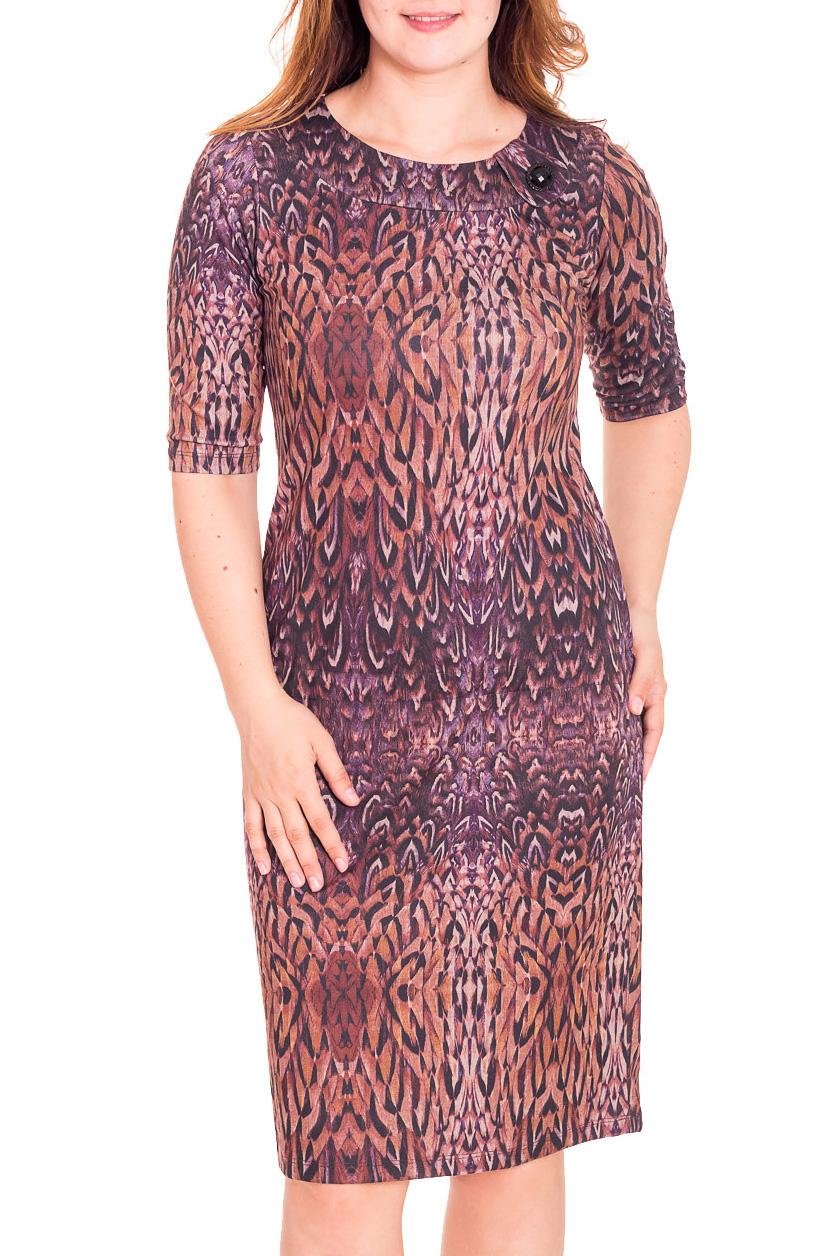 ПлатьеПлатья<br>Прекрасное платье с круглой горловиной и рукавами до локтя. Модель полуприталенного силуэта, выполнена из плотного трикотажа. Отличный выбор для повседневного гардероба.  Цвет: фиолетовый, оранжевый  Рост девушки-фотомодели 180 см.<br><br>Горловина: С- горловина<br>По длине: До колена<br>По материалу: Вискоза,Трикотаж<br>По рисунку: Цветные,С принтом<br>По сезону: Весна,Осень,Зима<br>По силуэту: Полуприталенные<br>По стилю: Повседневный стиль<br>По форме: Платье - футляр<br>Рукав: До локтя<br>Размер : 42,48,50<br>Материал: Трикотаж<br>Количество в наличии: 7