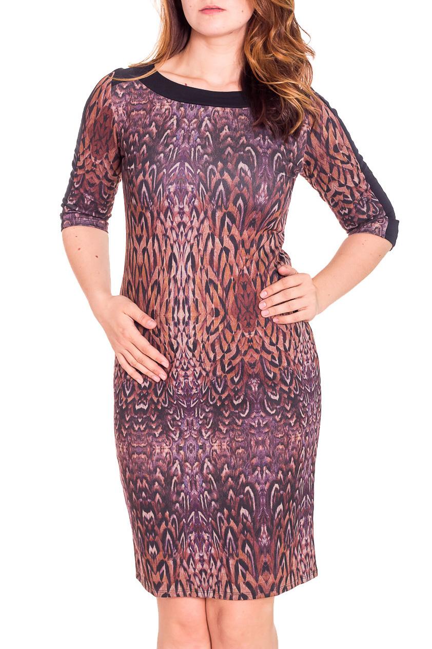 ПлатьеПлатья<br>Прекрасное платье с круглой горловиной и рукавами 3/4. Модель полуприталенного силуэта, выполнена из плотного трикотажа. Отличный выбор для повседневного гардероба.  Цвет: темно-сиреневый, оранжевый, черный  Рост девушки-фотомодели 180 см.<br><br>По длине: До колена<br>По материалу: Вискоза,Трикотаж<br>По образу: Город<br>По рисунку: Абстракция,Цветные,С принтом<br>По сезону: Весна,Осень,Зима<br>По стилю: Повседневный стиль<br>По форме: Платье - футляр<br>Рукав: Рукав три четверти<br>Горловина: Лодочка<br>По силуэту: Приталенные<br>Размер : 44,46<br>Материал: Джерси<br>Количество в наличии: 4