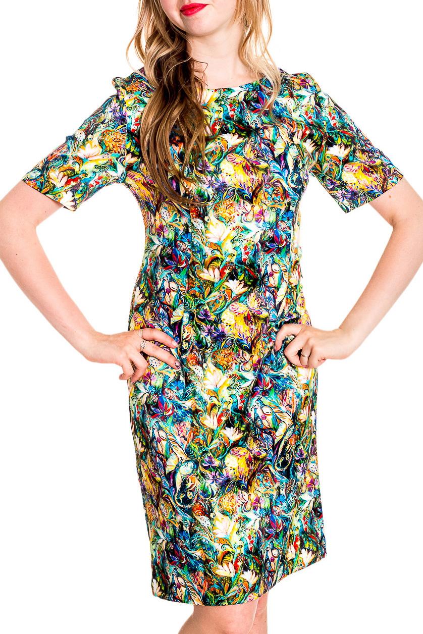 ПлатьеПлатья<br>Цветное женское платье с короткими рукавами и округлой горловиной. Изделие выполнено из комфортного плотного материала.  Цвет: мультицвет  Рост девушки-фотомодели 170 см<br><br>Горловина: С- горловина<br>По длине: До колена<br>По материалу: Атлас<br>По рисунку: Бабочки,С принтом,Цветные<br>По сезону: Весна,Зима,Лето,Осень,Всесезон<br>По силуэту: Приталенные<br>По стилю: Нарядный стиль,Повседневный стиль<br>По форме: Платье - футляр<br>Рукав: Короткий рукав<br>Размер : 44-46<br>Материал: Атлас<br>Количество в наличии: 1