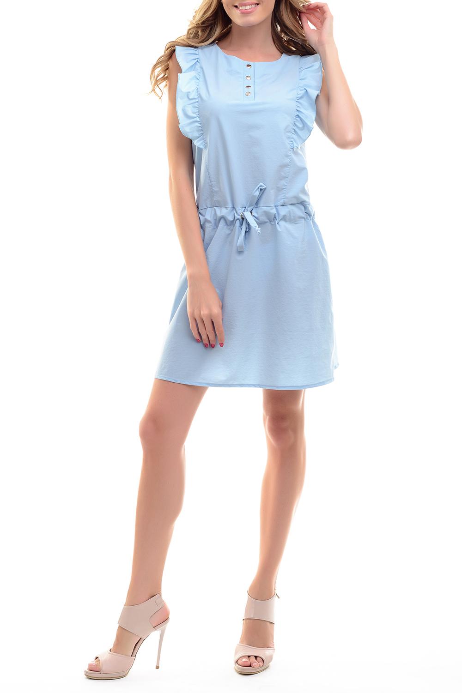 ПлатьеПлатья<br>Очаровательное, молодежное платье из стуящегося материала. Изделие идеально подойдет для летнего времени. Прелестные оборки добавят очарования каждому новому дню.Цвет: нежно-голубой.Ростовка изделия 170 см.<br><br>Горловина: С- горловина<br>Длина: До колена<br>Материал: Тканевые<br>Рисунок: Однотонные<br>Рукав: Без рукавов<br>Силуэт: Полуприталенные<br>Стиль: Летний стиль,Молодежный стиль,Повседневный стиль,Романтический стиль<br>Элементы: С воланами и рюшами,С декором,С завязками,С заниженной талией,С отделочной фурнитурой<br>Сезон: Лето<br>Размер : 42-44,44-46,46-48<br>Материал: Плательная ткань<br>Количество в наличии: 3