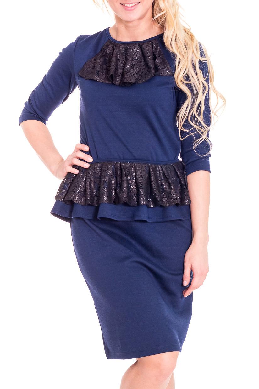 ПлатьеПлатья<br>Нарядное женское платье с круглой горловиной и рукавами 3/4. Модель выполнена из плотного трикотажа и ажурного гипюра. Отличный выбор для любого случая.  Цвет: синий, черный  Рост девушки-фотомодели 170 см.<br><br>Горловина: С- горловина<br>По длине: До колена<br>По материалу: Вискоза,Трикотаж<br>По образу: Город,Свидание<br>По рисунку: Однотонные<br>По сезону: Весна,Всесезон,Зима,Лето,Осень<br>По силуэту: Полуприталенные<br>По стилю: Нарядный стиль,Повседневный стиль<br>По форме: Платье - футляр<br>По элементам: С баской,С воланами и рюшами<br>Рукав: Рукав три четверти<br>Размер : 46,48,50,52<br>Материал: Трикотаж<br>Количество в наличии: 5