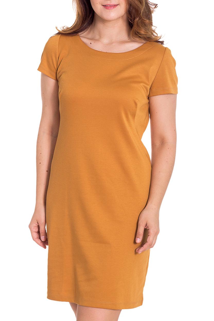 ПлатьеПлатья<br>Женское платье с круглой горловиной и короткими рукавами. Модель выполнена из приятного трикотажа. Отличный выбор для повседневного гардероба.  Цвет: горчичный  Рост девушки-фотомодели 180 см.<br><br>Горловина: С- горловина<br>По длине: До колена<br>По материалу: Вискоза,Трикотаж<br>По рисунку: Однотонные<br>По сезону: Весна,Осень<br>По стилю: Повседневный стиль,Кэжуал<br>По форме: Платье - футляр<br>Рукав: Короткий рукав<br>По силуэту: Приталенные<br>Размер : 44,48,50,52<br>Материал: Джерси<br>Количество в наличии: 7