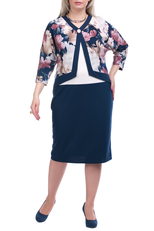 ПлатьеПлатья<br>Интересное платье с имитацией жакета. Модель выполнена из приятного материала. Отличный выбор для любого случая.  Цвет: синий, белый, розовый, бежевый  Рост девушки-фотомодели 173 см.<br><br>Горловина: V- горловина<br>По длине: Ниже колена<br>По материалу: Вискоза,Трикотаж<br>По образу: Город,Свидание<br>По рисунку: Растительные мотивы,С принтом,Цветные,Цветочные<br>По сезону: Весна,Осень<br>По силуэту: Приталенные<br>По стилю: Повседневный стиль,Романтический стиль<br>По форме: Платье - футляр<br>Рукав: Рукав три четверти<br>Размер : 52,60,62,64,66,68,70<br>Материал: Джерси<br>Количество в наличии: 29