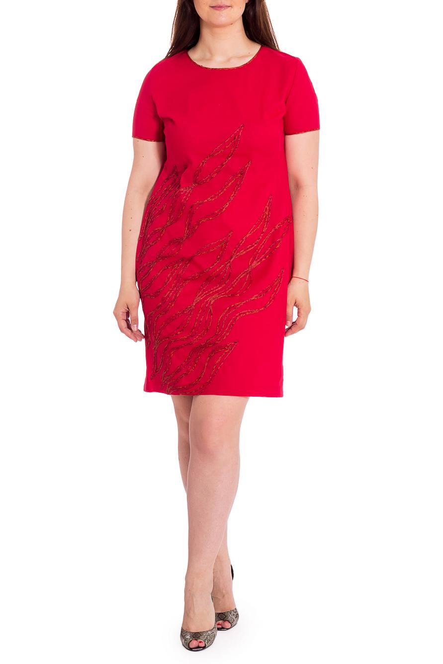 Платье lacywear dg 28 sav