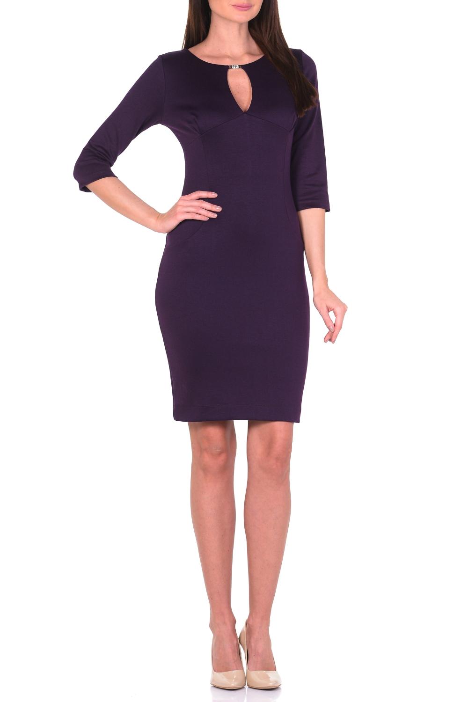 ПлатьеПлатья<br>Выглядеть женственно и элегантно каждый день Вам поможет однотонное платье из джерси. Благодаря классическому крою футляр сохраняющее форму джерси-стрейч мягко облегает фигуру. Тальевые вытачки спереди и сзади обеспечивают оптимальную посадку и создают женственный силуэт. Утонченный круглый вырез, переходящий в V-образный разрез, привлекает внимание к обольстительному декольте. Верх V-образного разреза декорирован металлическим элементом. Для удобства ходьбы сзади расположена шлица. Наиболее выигрышно такое платье смотрится с обувью на каблуках и с эффектным украшением. Ткань - плотный трикотаж, характеризующийся эластичностью, растяжимостью и мягкостью.  Длина изделия по спинке 100 см.  В изделии использованы цвета: фиолетовый  Рост девушки-фотомодели 170 см.<br><br>Горловина: С- горловина<br>По длине: До колена<br>По материалу: Вискоза,Трикотаж<br>По рисунку: Однотонные<br>По силуэту: Приталенные<br>По стилю: Классический стиль,Кэжуал,Офисный стиль,Повседневный стиль<br>По форме: Платье - футляр<br>По элементам: С декором<br>Рукав: Рукав три четверти<br>По сезону: Осень,Весна,Зима<br>Размер : 44,46,48,50<br>Материал: Трикотаж<br>Количество в наличии: 8