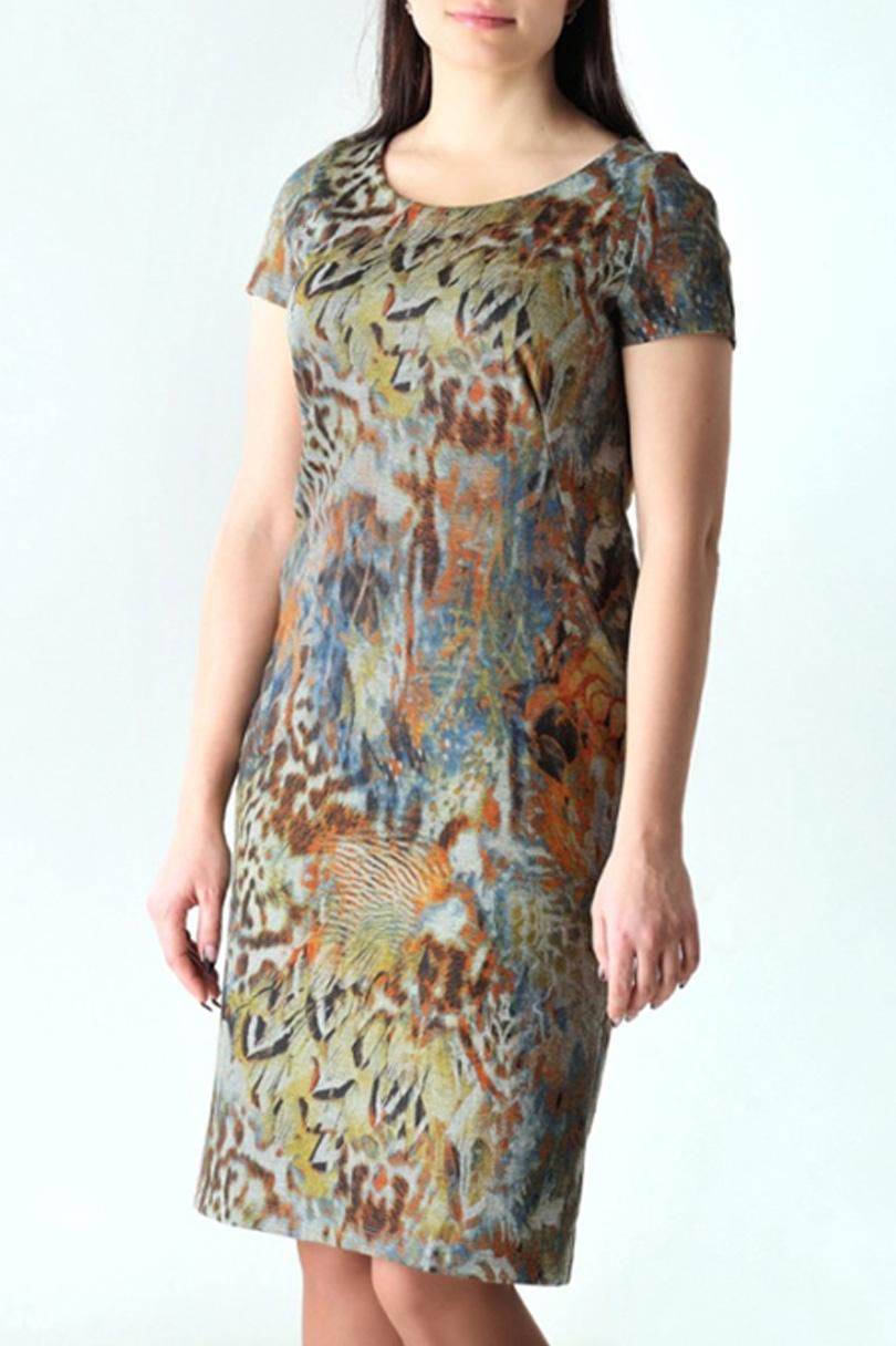 ПлатьеПлатья<br>Женское платье с круглой горловиной и короткими рукавами. Модель выполнена из приятного трикотажа. Отличный выбор для повседневного гардероба.  Цвет: бежевый, зеленый, оранжевый<br><br>Горловина: С- горловина<br>По материалу: Вискоза,Трикотаж<br>По рисунку: Цветные,С принтом<br>По сезону: Весна,Осень<br>По силуэту: Полуприталенные<br>Рукав: Короткий рукав<br>По форме: Платье - футляр<br>По стилю: Повседневный стиль<br>По длине: До колена<br>Размер : 48,50<br>Материал: Джерси<br>Количество в наличии: 5