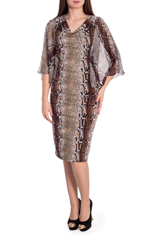 ПлатьеПлатья<br>Эффектное платье с принтом рептилия. Модель выполнена из приятного материала. Отличный выбор для любого случая.  В изделии использованы цвета: бежевый, коричневый  Рост девушки-фотомодели 173 см.<br><br>Горловина: Качель<br>По длине: Ниже колена<br>По материалу: Трикотаж,Шифон<br>По рисунку: Животные мотивы,Рептилия,С принтом,Цветные<br>По сезону: Весна,Зима,Лето,Осень,Всесезон<br>По силуэту: Приталенные<br>По стилю: Нарядный стиль,Повседневный стиль<br>По форме: Платье - футляр<br>Рукав: Рукав три четверти<br>Размер : 42-44,54-56,66-68<br>Материал: Холодное масло + Шифон<br>Количество в наличии: 4