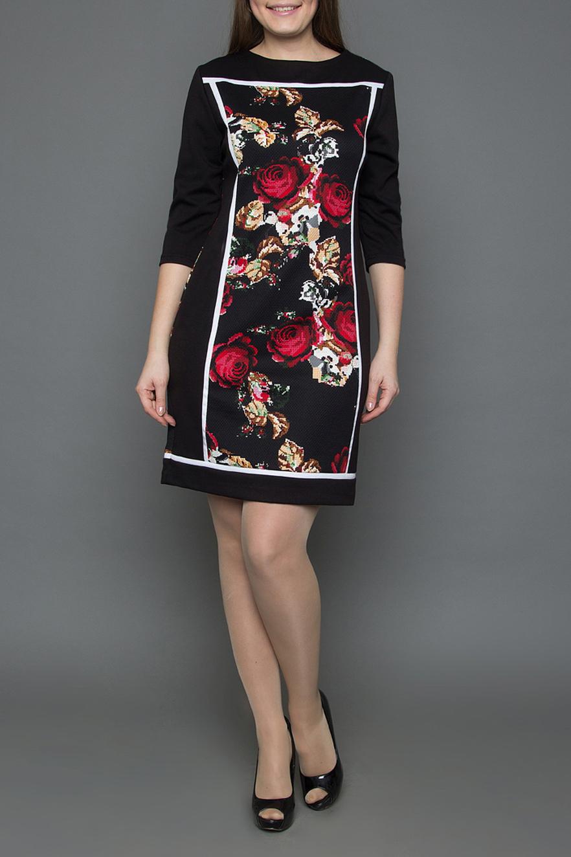 ПлатьеПлатья<br>Молодежное платье, приталенного силуэта из превосходного трикотажа, застежка расположена сзади по среднему шву на потайную тесьму молнию. Прекрасная расцветка, посадка и декоративная отделка белыми контрастными узкими полосами в данной модели, позволит создать элегантный образ в повседневной жизни, а также поможет не только хорошо выглядеть, но и комфортно чувствовать себя в течении дня.   Цвет: черный, мультицвет  Ростовка изделия 170 см.<br><br>По сезону: Весна,Осень,Зима<br>Горловина: С- горловина<br>По длине: До колена<br>По материалу: Трикотаж<br>По образу: Город,Свидание<br>По рисунку: Растительные мотивы,С принтом,Цветные,Цветочные<br>По силуэту: Приталенные<br>По стилю: Повседневный стиль<br>По форме: Платье - футляр<br>Рукав: Рукав три четверти<br>Размер : 44,46,52<br>Материал: Трикотаж<br>Количество в наличии: 4