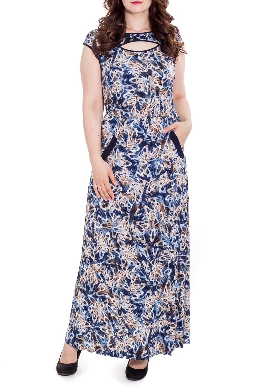 ПлатьеПлатья<br>Эффектное платье в пол попуприталенного силуэта с короткими рукавами. Модель выполнена из приятного материала. Отличный выбор на любой случай.  Цвет: синий, бежевый  Рост девушки-фотомодели 180 см<br><br>По длине: Макси<br>По материалу: Вискоза,Трикотаж<br>По рисунку: С принтом,Цветные<br>По силуэту: Полуприталенные<br>По стилю: Повседневный стиль,Летний стиль<br>По форме: Платье - трапеция<br>По элементам: С вырезом,С карманами<br>Рукав: Короткий рукав<br>По сезону: Лето<br>Горловина: Лодочка<br>Размер : 46,50,54<br>Материал: Холодное масло<br>Количество в наличии: 3