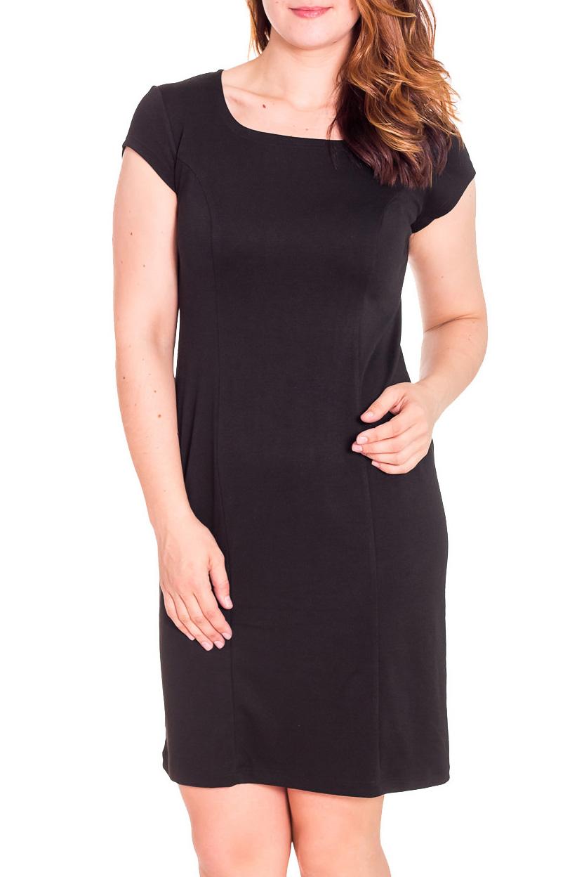 ПлатьеПлатья<br>Лаконичное платье с круглой горловиной и коротким рукавом. Модель выполнена из приятного трикотажа. Отличный выбор для повседневного и делового гардероба.Цвет: черныйРост девушки-фотомодели 180 см<br><br>Горловина: С- горловина<br>Рукав: Короткий рукав<br>Длина: До колена<br>Материал: Вискоза,Трикотаж<br>Рисунок: Однотонные<br>Сезон: Весна,Осень<br>Стиль: Классический стиль,Офисный стиль,Повседневный стиль,Кэжуал<br>Форма: Платье - футляр<br>Силуэт: Приталенные<br>Размер : 44,46,48,50<br>Материал: Трикотаж<br>Количество в наличии: 8