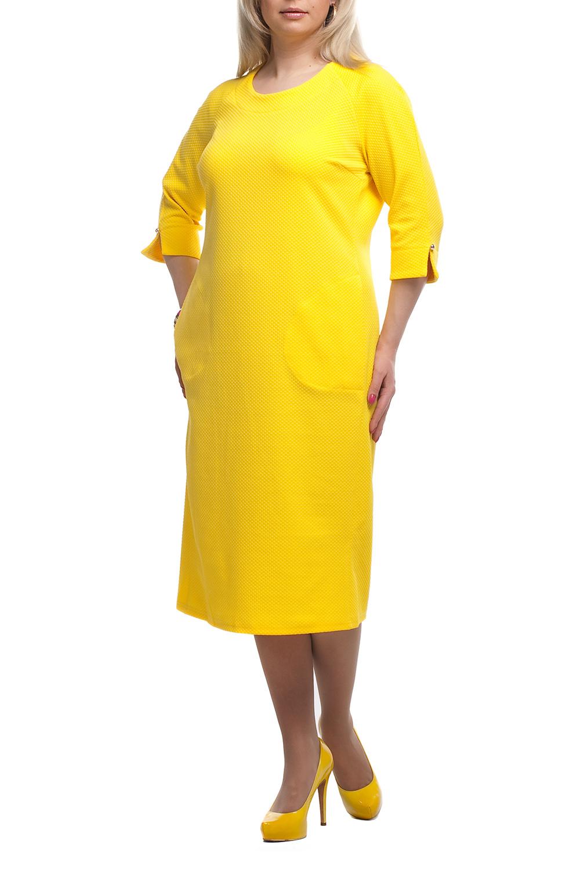 ПлатьеПлатья<br>Восхитительное платье с круглой горловиной, двумя карманами и рукавами 3/4 с разрезами. Модель выполнена из однотонного трикотажа. Отличный выбор для повседневного гардероба.  Цвет: желтый  Рост девушки-фотомодели 173 см<br><br>Горловина: С- горловина<br>По длине: Ниже колена<br>По материалу: Трикотаж<br>По рисунку: Однотонные<br>По силуэту: Полуприталенные<br>По стилю: Повседневный стиль<br>По форме: Платье - футляр<br>По элементам: С карманами<br>Рукав: Рукав три четверти<br>По сезону: Осень,Весна,Зима<br>Размер : 52,56,66,68,70<br>Материал: Трикотаж<br>Количество в наличии: 8