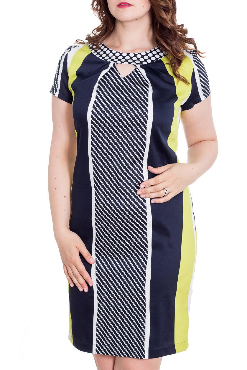 ПлатьеПлатья<br>Красивое платье с вертикальным принтом, который зрительно вытягивает силуэт. Модель выполнена из приятного материала. Отличный выбор на любой случай.  Цвет: синий, белый, желтый  Рост девушки-фотомодели 180 см<br><br>Горловина: С- горловина<br>По длине: До колена<br>По материалу: Вискоза,Тканевые<br>По рисунку: В горошек,В полоску,С принтом,Цветные<br>По силуэту: Приталенные<br>По стилю: Повседневный стиль<br>По форме: Платье - футляр<br>Рукав: Короткий рукав<br>По сезону: Осень,Весна<br>Размер : 46,48,50,52,54,56<br>Материал: Плательная ткань<br>Количество в наличии: 6