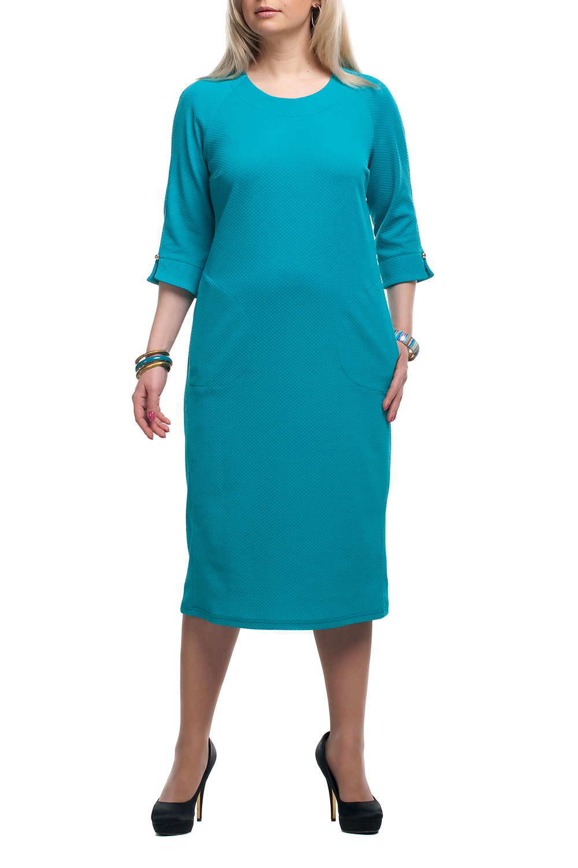 ПлатьеПлатья<br>Восхитительное платье с круглой горловиной, двумя карманами и рукавами 3/4 с разрезами. Модель выполнена из однотонного трикотажа. Отличный выбор для повседневного гардероба.  Цвет: голубой  Рост девушки-фотомодели 173 см<br><br>Горловина: С- горловина<br>По длине: Ниже колена<br>По материалу: Трикотаж<br>По рисунку: Однотонные,Фактурный рисунок<br>По силуэту: Полуприталенные<br>По стилю: Повседневный стиль<br>По форме: Платье - футляр<br>По элементам: С карманами<br>Рукав: Рукав три четверти<br>По сезону: Осень,Весна,Зима<br>Размер : 52,54,56,60,62,64,66,68,70<br>Материал: Трикотаж<br>Количество в наличии: 25