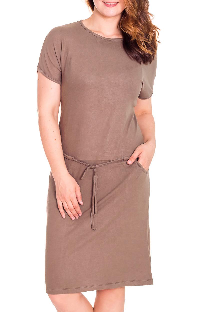 ПлатьеПлатья<br>Лаконичное платье с круглой горловиной и коротким рукавом. Модель выполнена из приятного трикотажа. Отличный выбор для повседневного и делового гардероба.  Цвет: бежевый  Рост девушки-фотомодели 180 см<br><br>Горловина: С- горловина<br>По длине: Ниже колена<br>По материалу: Вискоза,Трикотаж<br>По рисунку: Однотонные<br>По сезону: Весна,Осень<br>По силуэту: Прямые<br>По стилю: Офисный стиль,Повседневный стиль<br>По элементам: С поясом<br>Рукав: Короткий рукав<br>Размер : 46,48,50,52<br>Материал: Вискоза<br>Количество в наличии: 27