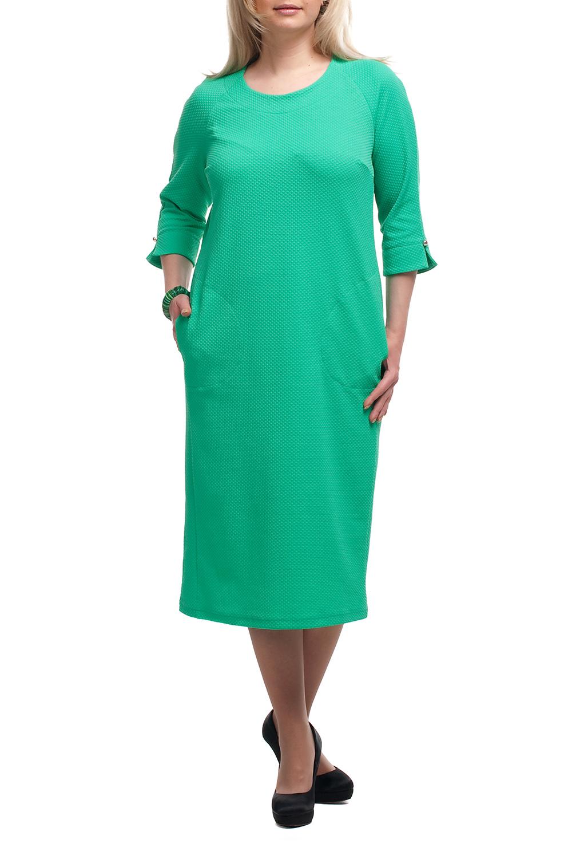 ПлатьеПлатья<br>Восхитительное платье с круглой горловиной, двумя карманами и рукавами 3/4 с разрезами. Модель выполнена из однотонного трикотажа. Отличный выбор для повседневного гардероба.  Цвет: зеленый  Рост девушки-фотомодели 173 см<br><br>Горловина: С- горловина<br>По длине: Ниже колена<br>По материалу: Трикотаж<br>По рисунку: Однотонные,Фактурный рисунок<br>По силуэту: Полуприталенные<br>По стилю: Повседневный стиль<br>По форме: Платье - футляр<br>По элементам: С карманами<br>Рукав: Рукав три четверти<br>По сезону: Осень,Весна,Зима<br>Размер : 58,66,68,70<br>Материал: Трикотаж<br>Количество в наличии: 4