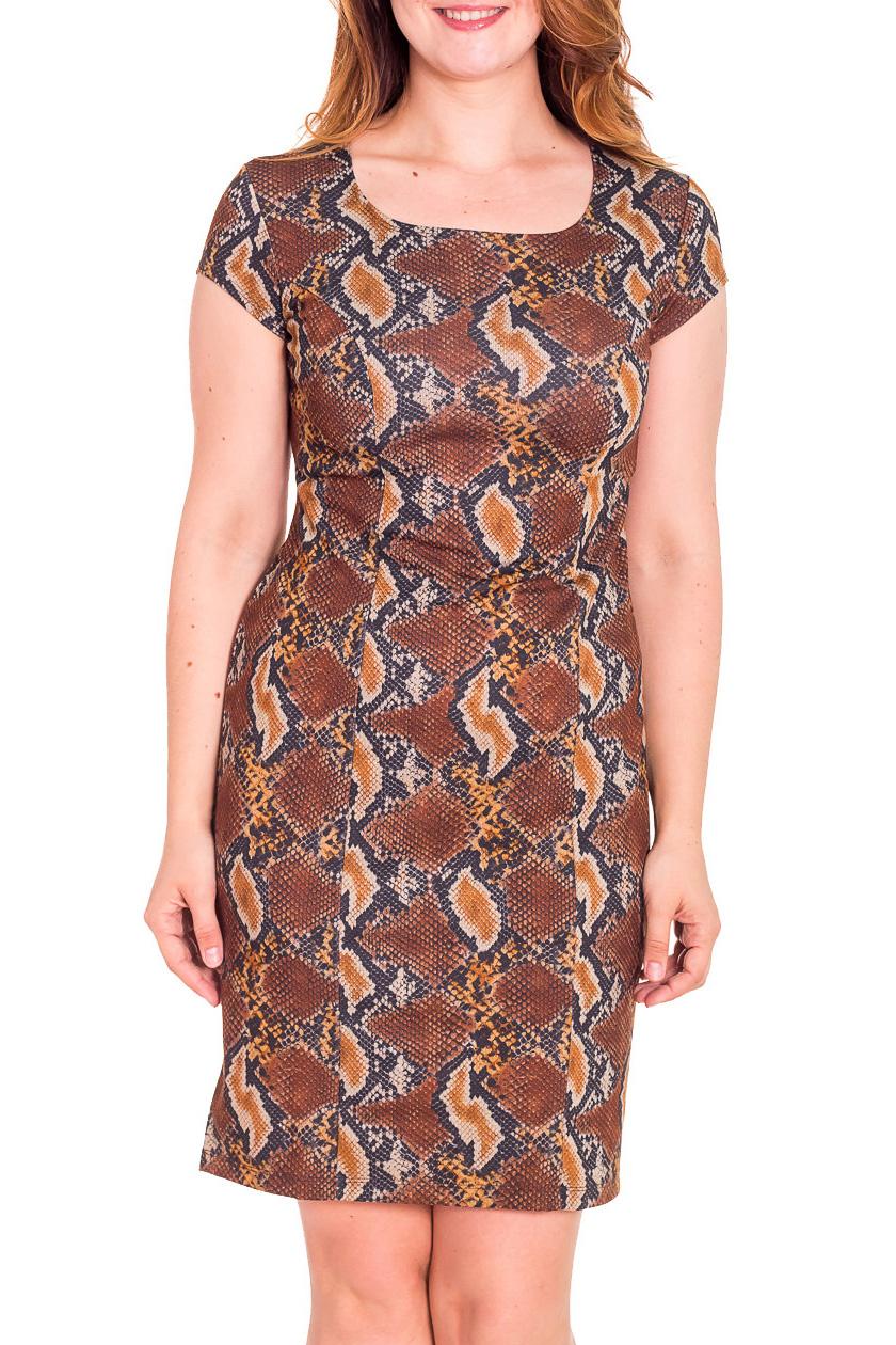 ПлатьеПлатья<br>Эффектное женское платье с закругленной горловиной и короткими рукавами. Модель выполнена из приятного трикотажа с принтом quot;рептилияquot;. Отличный выбор для любого случая.  Цвет: коричневый, бежевый, желтый  Рост девушки-фотомодели 180 см.<br><br>Горловина: Квадратная горловина<br>По длине: До колена<br>По материалу: Вискоза,Трикотаж<br>По рисунку: Рептилия,Цветные,С принтом<br>По сезону: Весна,Осень<br>По стилю: Повседневный стиль<br>По форме: Платье - футляр<br>Рукав: Короткий рукав<br>По силуэту: Приталенные<br>Размер : 46<br>Материал: Трикотаж<br>Количество в наличии: 1