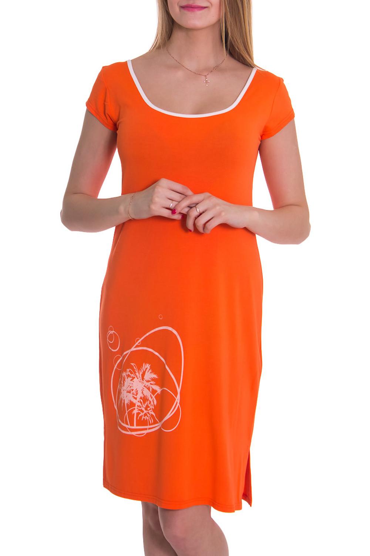 ПлатьеПлатья<br>Женское платье с круглой горловиной и коротким рукавом. Модель выполнена из мягкой вискозы. Отличный вариант для повседневного гардероба.  Цвет: оранжевый  Рост девушки-фотомодели 176 см<br><br>Горловина: С- горловина<br>По материалу: Вискоза,Трикотаж<br>По рисунку: Однотонные,Цветные,С принтом<br>По сезону: Весна,Лето<br>По силуэту: Полуприталенные<br>Рукав: Короткий рукав<br>По форме: Платье - футляр<br>По стилю: Повседневный стиль,Летний стиль<br>По длине: До колена<br>Размер : 44,46,48,50,52,54<br>Материал: Вискоза<br>Количество в наличии: 6