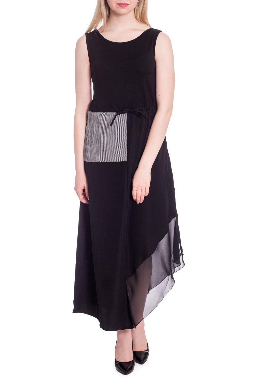 ПлатьеПлатья<br>Летнее платье с асимметричным подолом. Модель выполнена из приятного материала. Отличный выбор для любого случая.  В изделии использованы цвета: черный, белый  Рост девушки-фотомодели 170 см.<br><br>Горловина: С- горловина<br>По длине: Миди<br>По материалу: Вискоза,Шифон<br>По рисунку: Цветные<br>По силуэту: Полуприталенные<br>По стилю: Кэжуал,Повседневный стиль<br>По форме: Платье - трапеция<br>По элементам: С фигурным низом<br>Рукав: Без рукавов<br>По сезону: Лето<br>Размер : 44,46,48<br>Материал: Вискоза + Шифон<br>Количество в наличии: 3