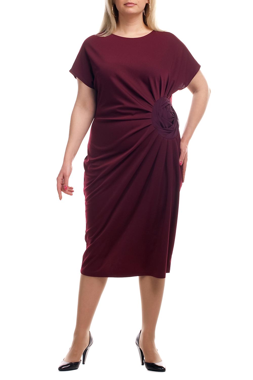 ПлатьеПлатья<br>Однотонное платье с декоративными складками. Модель выполнена из приятного трикотажа. Отличный выбор для любого случая.  Цвет: бордовый  Рост девушки-фотомодели 173 см.<br><br>Горловина: С- горловина<br>По длине: Ниже колена<br>По материалу: Трикотаж<br>По рисунку: Однотонные<br>По силуэту: Полуприталенные<br>По стилю: Нарядный стиль,Повседневный стиль<br>По форме: Платье - футляр<br>По элементам: С декором,Со складками<br>Рукав: Короткий рукав<br>По сезону: Осень,Весна<br>Размер : 62,64<br>Материал: Трикотаж<br>Количество в наличии: 2