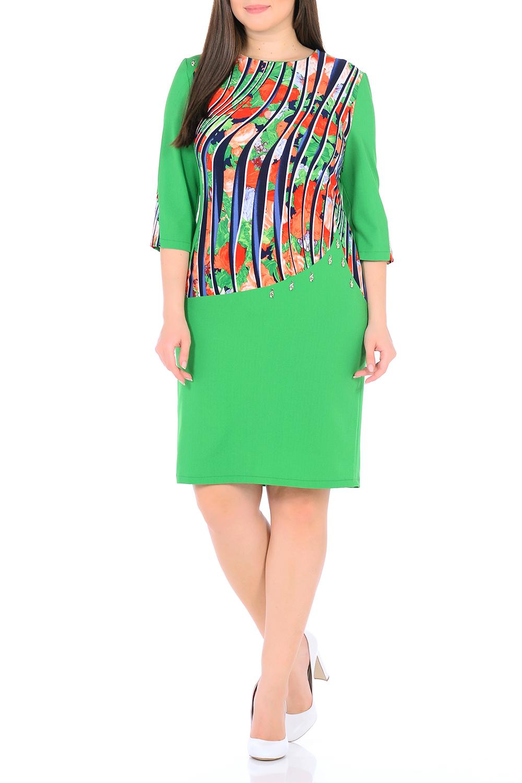ПлатьеПлатья<br>Цветное платье с круглой горловине и рукавами 3/4. Модель выполнена из приятного материала. Отличный выбор для любого случая.В изделии использованы цвета: зеленый и др.Ростовка изделия 170 см.<br><br>Горловина: С- горловина<br>Рукав: Рукав три четверти<br>Разрез: Короткий,Шлица<br>Длина: До колена<br>Материал: Трикотаж<br>Рисунок: С принтом,Цветные<br>Сезон: Весна,Осень<br>Силуэт: Полуприталенные<br>Стиль: Повседневный стиль<br>Форма: Платье - футляр<br>Элементы: С разрезом<br>Размер : 48,50,52,54,56<br>Материал: Трикотаж<br>Количество в наличии: 8