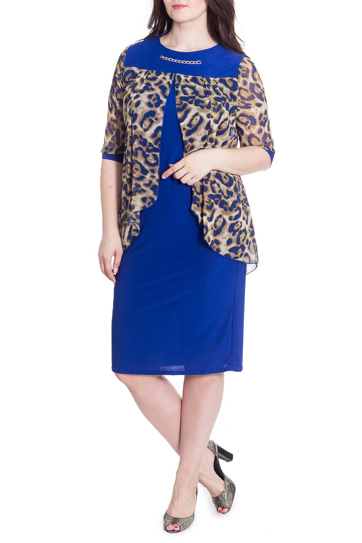 ПлатьеПлатья<br>Нарядное платье с имитацией шифоновой накидки. Модель выполнена из приятного материала. Отличный выбор для любого случая.  В изделии использованы цвета: синий и др.  Рост девушки-фотомодели 180 см<br><br>Горловина: С- горловина<br>По длине: Ниже колена<br>По материалу: Трикотаж,Шифон<br>По рисунку: Леопард,С принтом,Цветные<br>По сезону: Весна,Зима,Лето,Осень,Всесезон<br>По силуэту: Полуприталенные<br>По стилю: Нарядный стиль,Повседневный стиль<br>По форме: Платье - футляр<br>По элементам: С манжетами<br>Рукав: Рукав три четверти<br>Размер : 50,54,58<br>Материал: Холодное масло + Шифон<br>Количество в наличии: 3