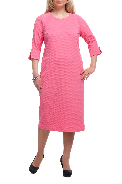 ПлатьеПлатья<br>Восхитительное платье с круглой горловиной, двумя карманами и рукавами 3/4 с разрезами. Модель выполнена из однотонного трикотажа. Отличный выбор для повседневного гардероба.  Цвет: розовый  Рост девушки-фотомодели 173 см<br><br>Горловина: С- горловина<br>По длине: Ниже колена<br>По материалу: Трикотаж<br>По рисунку: Однотонные<br>По силуэту: Полуприталенные<br>По стилю: Повседневный стиль<br>По форме: Платье - футляр<br>По элементам: С карманами<br>Рукав: Рукав три четверти<br>По сезону: Осень,Весна,Зима<br>Размер : 52,54,56,58,60,62,64,66,68,70<br>Материал: Трикотаж<br>Количество в наличии: 27