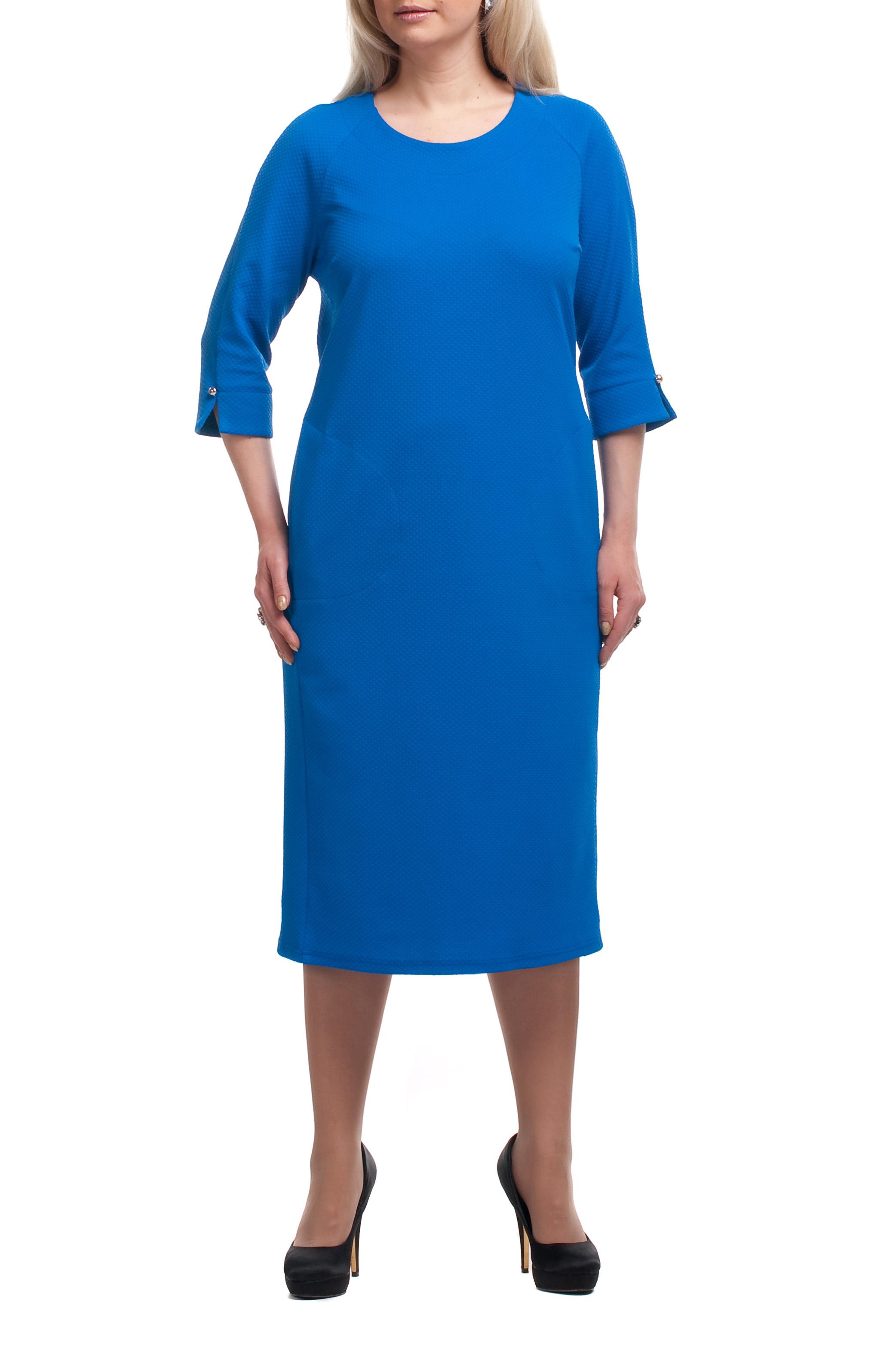 ПлатьеПлатья<br>Восхитительное платье с круглой горловиной, двумя карманами и рукавами 3/4 с разрезами. Модель выполнена из однотонного трикотажа. Отличный выбор для повседневного гардероба.  Цвет: синий  Рост девушки-фотомодели 173 см<br><br>Горловина: С- горловина<br>По длине: Ниже колена<br>По материалу: Трикотаж<br>По рисунку: Однотонные<br>По силуэту: Полуприталенные<br>По стилю: Повседневный стиль<br>По форме: Платье - футляр<br>По элементам: С карманами<br>Рукав: Рукав три четверти<br>По сезону: Осень,Весна,Зима<br>Размер : 52,54,66,68,70<br>Материал: Трикотаж<br>Количество в наличии: 11