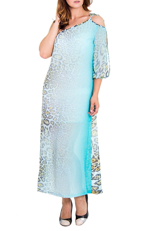 ПлатьеПлатья<br>Легкое нарядное платье на одно плечо. Изделие идеально подойдет для романтических встреч. Платье на подкладе. Цвет: на голубом фоне леопардовые пятна.<br><br>По длине: Макси<br>По рисунку: Леопард,С принтом,Цветные<br>По сезону: Весна,Всесезон,Зима,Лето,Осень<br>По силуэту: Прямые,Свободные<br>По стилю: Летний стиль,Нарядный стиль,Повседневный стиль<br>По элементам: С декором,С открытой спиной,С открытыми плечами,С подкладом,С разрезом<br>Разрез: Длинный<br>Рукав: Без рукавов,Рукав три четверти<br>Горловина: Фигурная горловина<br>По форме: Платье - трапеция<br>Размер : 50<br>Материал: Полиэстер<br>Количество в наличии: 1
