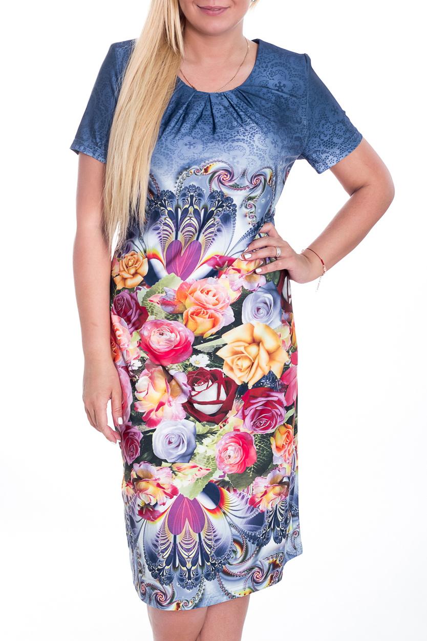 ПлатьеПлатья<br>Яркое платье с короткими рукавами. Модель выполнена из струящегося трикотажа с цветочным принтом. Отличный выбор для повседневного гардероба. Ростовка 164 см.  Цвет: синий, мультицвет  Рост девушки-фотомодели 170 см.<br><br>Горловина: С- горловина<br>По длине: Ниже колена<br>По материалу: Вискоза,Трикотаж<br>По рисунку: Растительные мотивы,С принтом,Цветные,Цветочные<br>По силуэту: Полуприталенные<br>По стилю: Повседневный стиль<br>По форме: Платье - футляр<br>По элементам: Со складками<br>Рукав: Короткий рукав<br>По сезону: Лето<br>Размер : 58<br>Материал: Холодное масло<br>Количество в наличии: 1