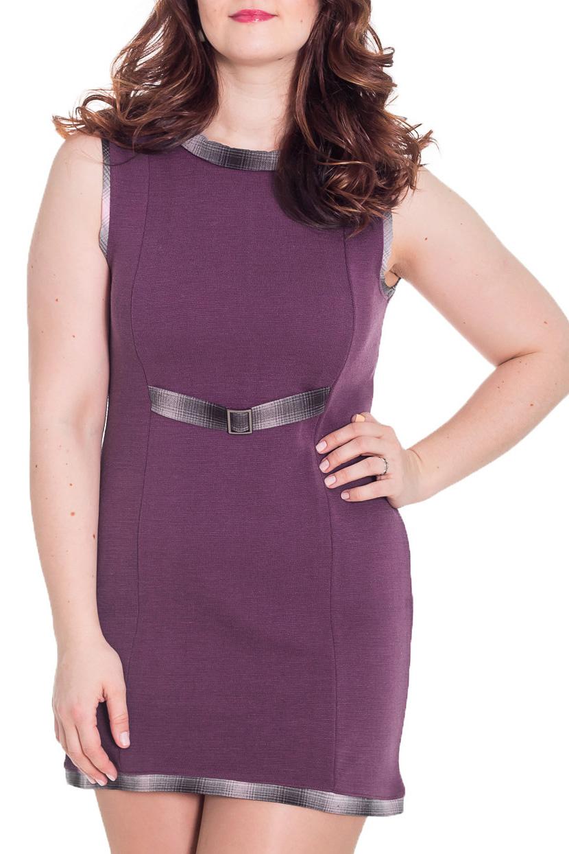 ПлатьеПлатья<br>Женское платье без рукавов из вязанного трикотажа. Вязаный трикотаж - это красота, тепло и комфорт. В вязаных вещах очень легко оставаться женственной и в то же время не замёрзнуть.  Цвет: фиолетовый, серый  Рост девушки-фотомодели 180 см<br><br>Горловина: С- горловина<br>По длине: До колена,Мини<br>По материалу: Вязаные,Трикотаж,Шерсть<br>По образу: Город,Свидание<br>По рисунку: Однотонные<br>По силуэту: Приталенные<br>По стилю: Повседневный стиль<br>По форме: Платье - футляр<br>По элементам: С декором<br>Рукав: Без рукавов<br>По сезону: Осень,Весна<br>Размер : 46,48,50<br>Материал: Вязаное полотно<br>Количество в наличии: 6
