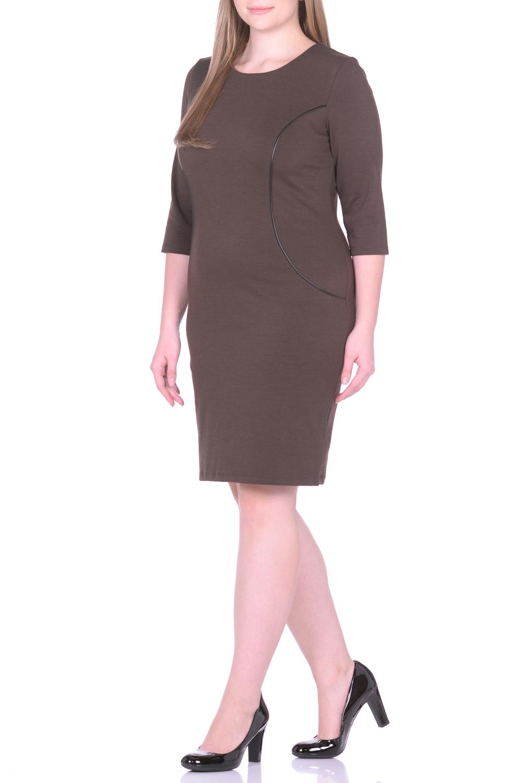 ПлатьеПлатья<br>Просто и со вкусом - это об этом однотонном платье, которое можно купить в нашем интернет-магазине одежды. Полуприлегающий силуэт с классическим круглым вырезом и женственными рукавами три четверти искусно подчеркивает фигуру за счет тальевых вытачек на спине. Нарочитую лаконичность фасона оттеняет декоративная отделка вставок из искусственной кожи, придающая модели динамичность. Платье хорошо сидит и виртуозно обыгрывает фигуру. Дополните его яркими контрастными аксессуарами, и стильный образ готов Ткань - плотный трикотаж, характеризующийся эластичностью, растяжимостью и мягкостью.  Длина изделия по спинке 98 см.  В изделии использованы цвета: коричневый  Рост девушки-фотомодели 170 см.<br><br>Горловина: С- горловина<br>По длине: До колена<br>По материалу: Вискоза,Трикотаж<br>По рисунку: Однотонные<br>По силуэту: Приталенные<br>По стилю: Классический стиль,Кэжуал,Офисный стиль,Повседневный стиль<br>По форме: Платье - футляр<br>Рукав: Рукав три четверти<br>По сезону: Осень,Весна,Зима<br>Размер : 50,52,54<br>Материал: Джерси<br>Количество в наличии: 3