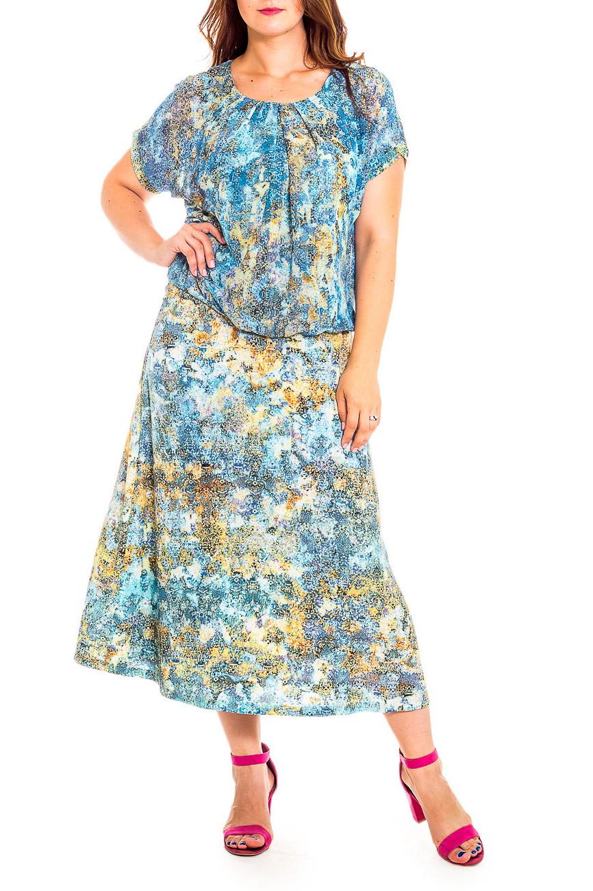 ПлатьеПлатья<br>Каждая современная женщина хочет выглядеть красиво и при этом не ощущать никакого дискомфорта. Платья в пол - один из способов превратить эту мечту в реальность. Платье с напуском и короткими рукавами.  В изделии использованы цвета: голубой, желтый и др.   Рост девушки-фотомодели 180 см<br><br>Горловина: С- горловина<br>По длине: Макси<br>По материалу: Вискоза,Трикотаж,Шифон<br>По рисунку: Абстракция,С принтом,Цветные<br>По силуэту: Прямые<br>По стилю: Летний стиль,Повседневный стиль,Романтический стиль<br>По элементам: С декором,С заниженной талией<br>Рукав: Короткий рукав<br>По сезону: Лето<br>Размер : 48,50,54,56<br>Материал: Холодное масло + Шифон<br>Количество в наличии: 4