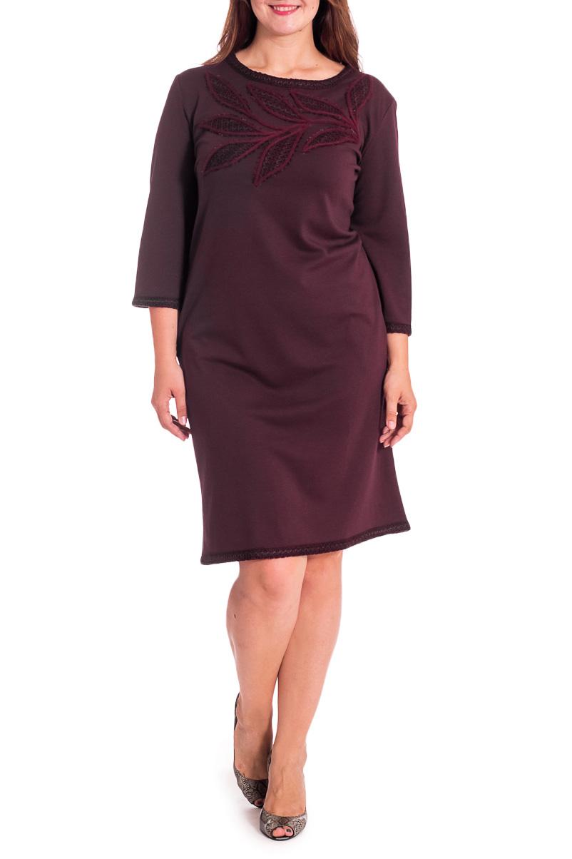 Платье lacywear платье s 138 sav