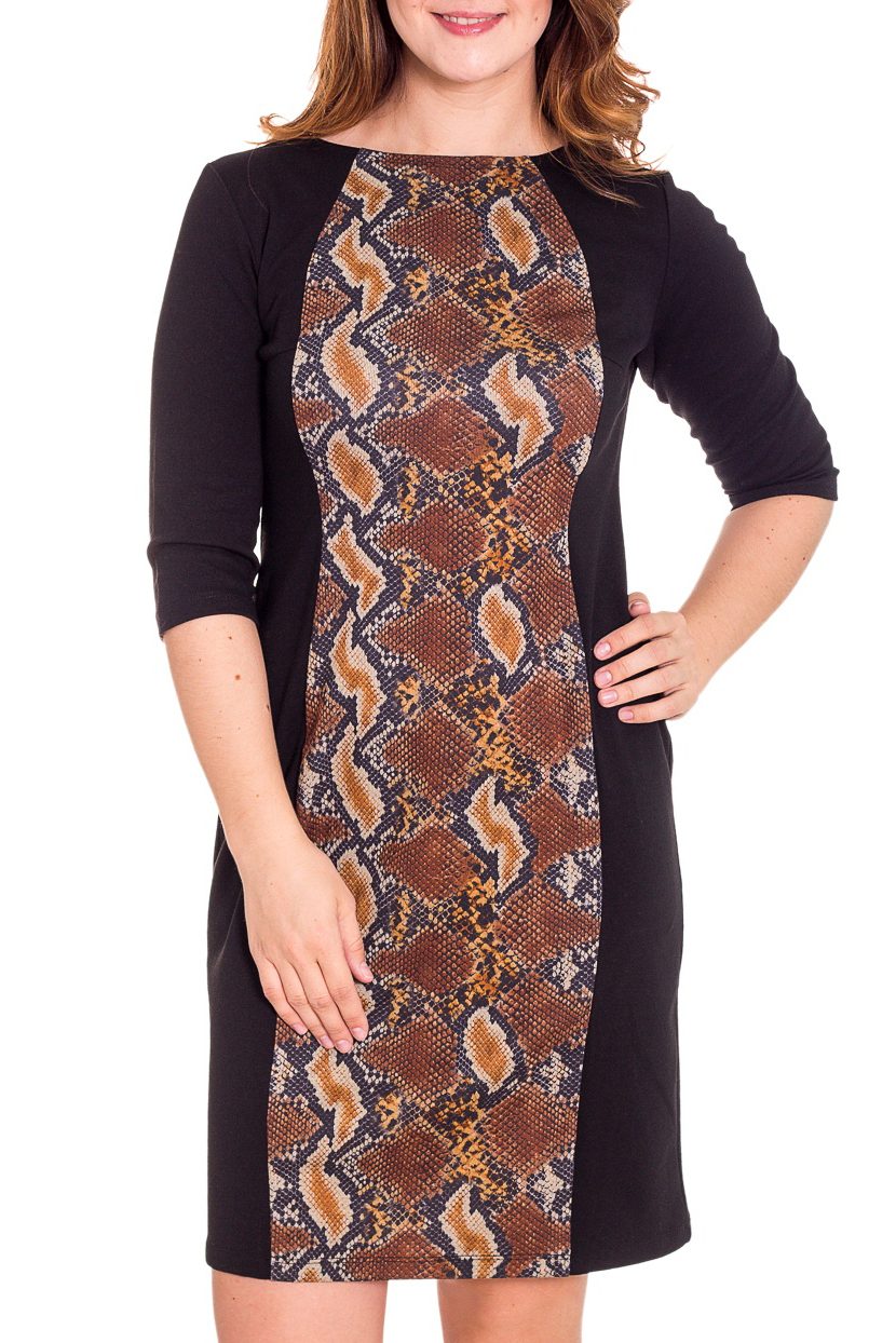 ПлатьеПлатья<br>Женское платье с круглой горловиной и рукавами 3/4. Модель выполнена из приятного трикотажа. Отличный выбор для повседневного гардероба.  Цвет: черный, бежевый, коричневый и др.  Рост девушки-фотомодели 180 см.<br><br>По длине: До колена<br>По материалу: Вискоза,Трикотаж<br>По образу: Город,Свидание<br>По рисунку: Рептилия,Цветные,С принтом,Животные мотивы<br>По сезону: Весна,Осень<br>По стилю: Повседневный стиль<br>По форме: Платье - футляр<br>Рукав: Рукав три четверти<br>Горловина: Лодочка<br>По силуэту: Приталенные<br>Размер : 48,50,52,54<br>Материал: Трикотаж<br>Количество в наличии: 6