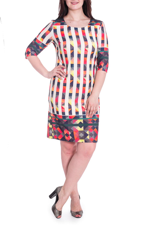 ПлатьеПлатья<br>Цветной платье с круглой горловиной и рукавами 3/4. Модель выполнена из приятного материала. Отличный выбор для повседневного гардероба.В изделии использованы цвета: желтый, коралловый, белый, синий и др.Рост девушки-фотомодели 180 см.<br><br>Горловина: С- горловина<br>Рукав: Рукав три четверти<br>Длина: До колена<br>Материал: Тканевые<br>Рисунок: С принтом,Цветные<br>Сезон: Весна,Осень<br>Силуэт: Полуприталенные<br>Стиль: Кэжуал,Повседневный стиль<br>Форма: Платье - футляр<br>Размер : 48,52,54<br>Материал: Плательная ткань<br>Количество в наличии: 3