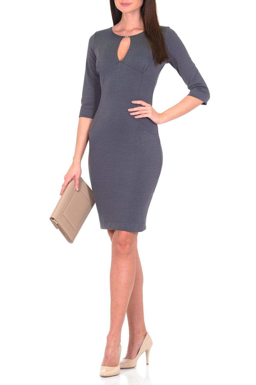 ПлатьеПлатья<br>Выглядеть женственно и элегантно каждый день Вам поможет однотонное платье из джерси. Благодаря классическому крою футляр сохраняющее форму джерси-стрейч мягко облегает фигуру. Тальевые вытачки спереди и сзади обеспечивают оптимальную посадку и создают женственный силуэт. Утонченный круглый вырез, переходящий в V-образный разрез, привлекает внимание к обольстительному декольте. Верх V-образного разреза декорирован металлическим элементом. Для удобства ходьбы сзади расположена шлица. Наиболее выигрышно такое платье смотрится с обувью на каблуках и с эффектным украшением. Ткань - плотный трикотаж, характеризующийся эластичностью, растяжимостью и мягкостью.  Длина изделия по спинке 100 см.  В изделии использованы цвета: серый  Рост девушки-фотомодели 170 см.<br><br>Горловина: С- горловина<br>По длине: До колена<br>По материалу: Вискоза,Трикотаж<br>По образу: Город,Офис,Свидание<br>По рисунку: Однотонные<br>По силуэту: Приталенные<br>По стилю: Классический стиль,Кэжуал,Офисный стиль,Повседневный стиль<br>По форме: Платье - футляр<br>По элементам: С декором,С разрезом<br>Разрез: Короткий,Шлица<br>Рукав: Рукав три четверти<br>По сезону: Осень,Весна,Зима<br>Размер : 44,46,48,50<br>Материал: Трикотаж<br>Количество в наличии: 4