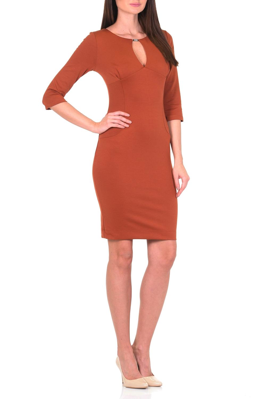 ПлатьеПлатья<br>Выглядеть женственно и элегантно каждый день Вам поможет однотонное платье из джерси. Благодаря классическому крою футляр сохраняющее форму джерси-стрейч мягко облегает фигуру. Тальевые вытачки спереди и сзади обеспечивают оптимальную посадку и создают женственный силуэт. Утонченный круглый вырез, переходящий в V-образный разрез, привлекает внимание к обольстительному декольте. Верх V-образного разреза декорирован металлическим элементом. Для удобства ходьбы сзади расположена шлица. Наиболее выигрышно такое платье смотрится с обувью на каблуках и с эффектным украшением. Ткань - плотный трикотаж, характеризующийся эластичностью, растяжимостью и мягкостью.  Длина изделия по спинке 100 см.  В изделии использованы цвета: оранжевый  Рост девушки-фотомодели 170 см.<br><br>Горловина: С- горловина<br>По длине: До колена<br>По материалу: Вискоза,Трикотаж<br>По рисунку: Однотонные<br>По силуэту: Приталенные<br>По стилю: Классический стиль,Кэжуал,Офисный стиль,Повседневный стиль<br>По форме: Платье - футляр<br>По элементам: С декором,С разрезом<br>Разрез: Короткий,Шлица<br>Рукав: Рукав три четверти<br>По сезону: Осень,Весна,Зима<br>Размер : 44,46,48,50<br>Материал: Джерси<br>Количество в наличии: 4