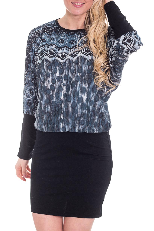 ПлатьеПлатья<br>Цветное платье с небольшим напуском в районе талии. Модель выполнена из приятного трикотажа. Отличный выбор для любого случая.  Цвет: черный, синий, голубой  Рост девушки-фотомодели 170 см.<br><br>По образу: Свидание,Город<br>По стилю: Повседневный стиль<br>По материалу: Вискоза,Трикотаж<br>По рисунку: Абстракция,С принтом,Цветные<br>По сезону: Весна,Осень<br>По силуэту: Полуприталенные<br>По форме: Платье - футляр<br>По длине: До колена<br>Рукав: Длинный рукав<br>Горловина: С- горловина<br>Размер: 44,46,48,50,52<br>Материал: 70% вискоза 30% полиэстер<br>Количество в наличии: 8