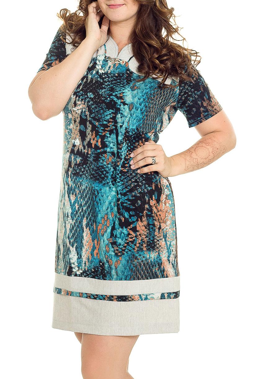 ПлатьеПлатья<br>Интересное платье с фигурной горловиной и короткими рукавами. Отличный выбор для любого случая.  В изделии использованы цвета: бежевый, голубой, синий и др.  Рост девушки-фотомодели 180 см.<br><br>По длине: До колена<br>По материалу: Вискоза<br>По рисунку: Рептилия,С принтом,Цветные<br>По сезону: Весна,Осень,Лето<br>По силуэту: Полуприталенные<br>По стилю: Повседневный стиль<br>По форме: Платье - футляр<br>По элементам: С отделочной фурнитурой,С разрезом,С декором<br>Разрез: Короткий,Шлица<br>Рукав: Короткий рукав<br>Горловина: Фигурная горловина<br>Размер : 58,60<br>Материал: Вискоза<br>Количество в наличии: 2